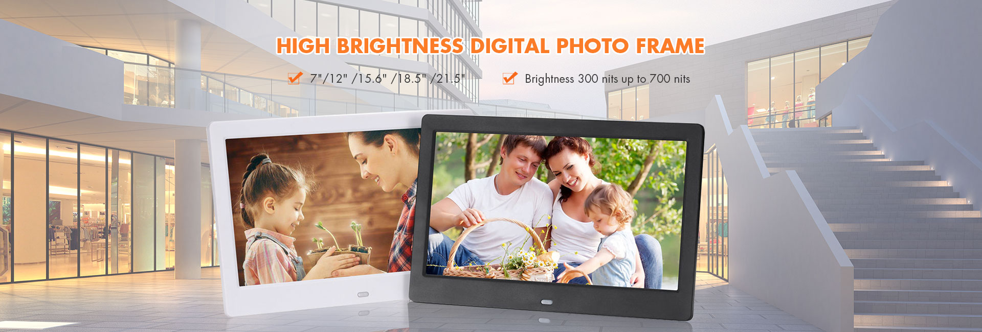 Vertical Screen Digital Photo Frame