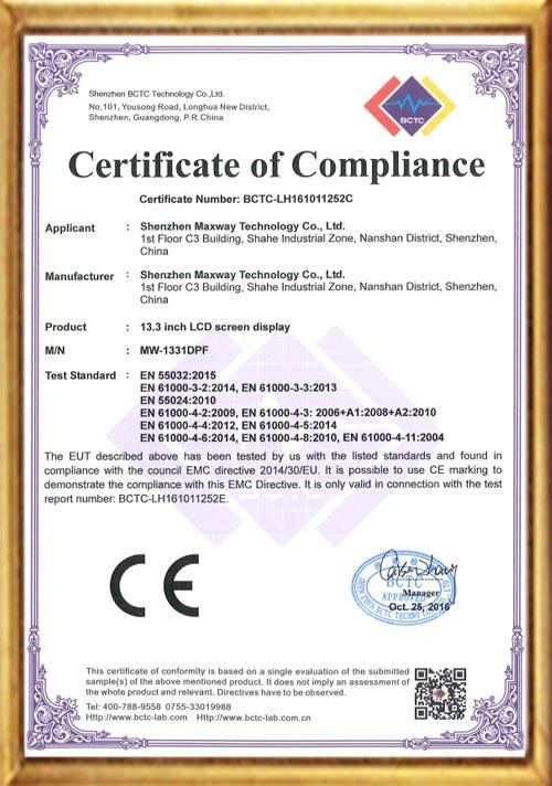 BCTC-LH161011252C EMC Certificate