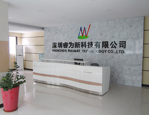 Shenzhen Maxway Technology Office