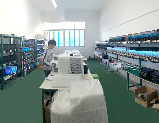 Shenzhen Maxway Technology Factory