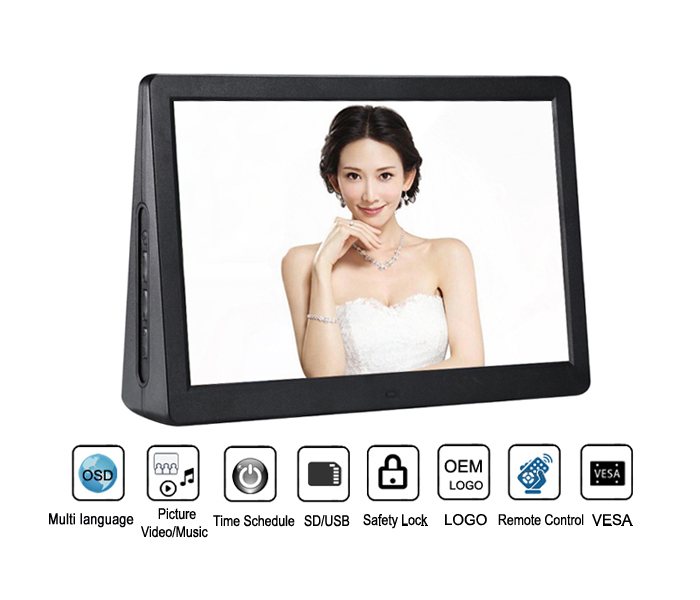 15.4 Inch dual double sided LCD screen digital photo frame