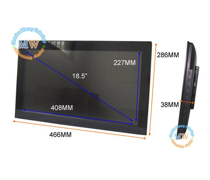 18.5 Inch Wifi Network Wireless 3G 4G Digital Picture Frame