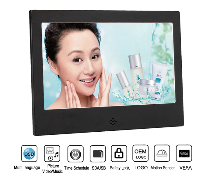 7Inch Full Function Digital Photo Frame With Metal Case