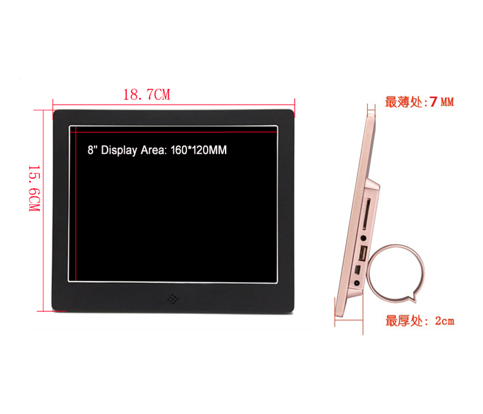 8 Inch Full Function Electronic Picture Frame With Video Ad Play
