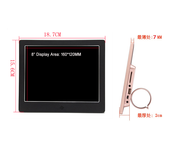 8 Inch Digital Photo Frame With Advanced Design Systems