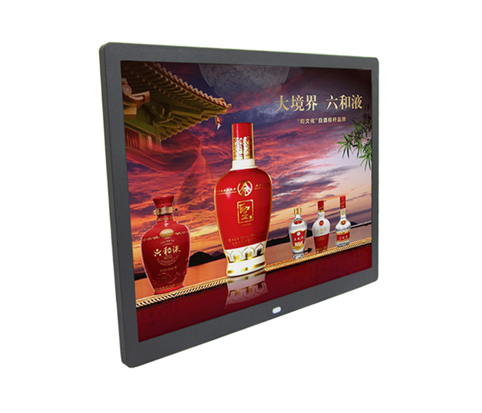 15 Inch Super Narrow Frame 4:3 Resolution 1024*768 LCD Digital Photo Frame