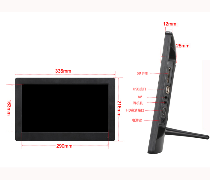 Wall Mounted 13.3Inch Picture Video Function Lcd Digital Photo Frames With Mp3 Mp4